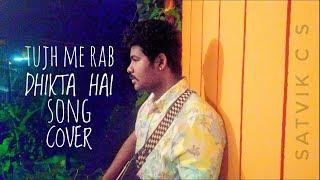 Gambar cover Tujh Mein Rab Dikhta Hai song cover || Rab Ne Bana Di Jodi|| Roop Kumar Rathod