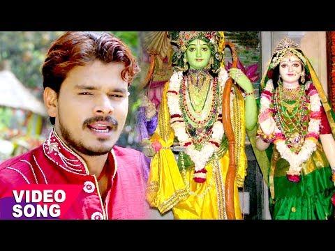 Pramod Premi Yadav का सुपरहिट राम भजन - राम चरण सुखदाई - Bhojpuri Hit Ram Bhajan 2017
