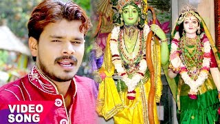 Pramod Premi Yadav का सुपरहिट राम भजन 2017 - राम चरण'सुखदाई - Bhojpuri Hit Ram Bhajan 2017