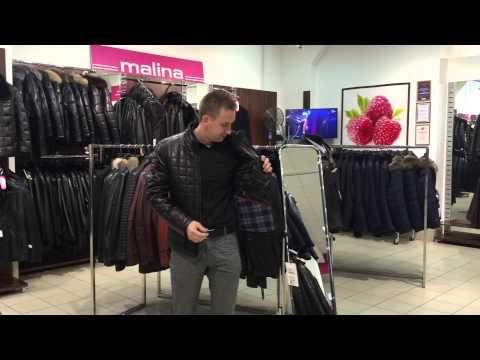 Утепленная кожаная куртка Malina