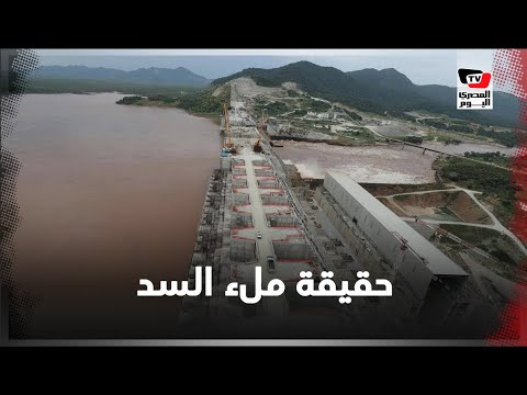 الأقمار الصناعية تلتقط صورا من أثويبيا .. هل يتم ملء سد النهضة؟  - 14:00-2020 / 7 / 15