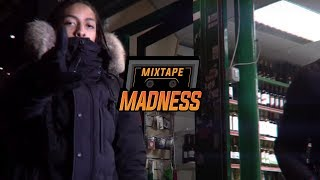 K'Rose - No Days Off (Music Video) | @MixtapeMadness