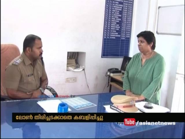 Teacher arrested for auto sales fraud   FIR 26 MAY 2016