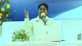 04 Power of Concentration – BK Aditi | 06-01-2018