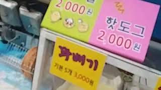 20191203 여월동 단지내 직거래 장터 및 커피자판…