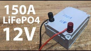 بناء 150A LiFePO4 بطارية 12v ليثيوم بوليمر باستخدام حزمة k2 26650p الخلايا