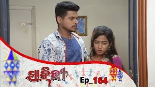 Savitri | Full Ep 164 | 15th Jan 2019 | Odia Serial - TarangTV
