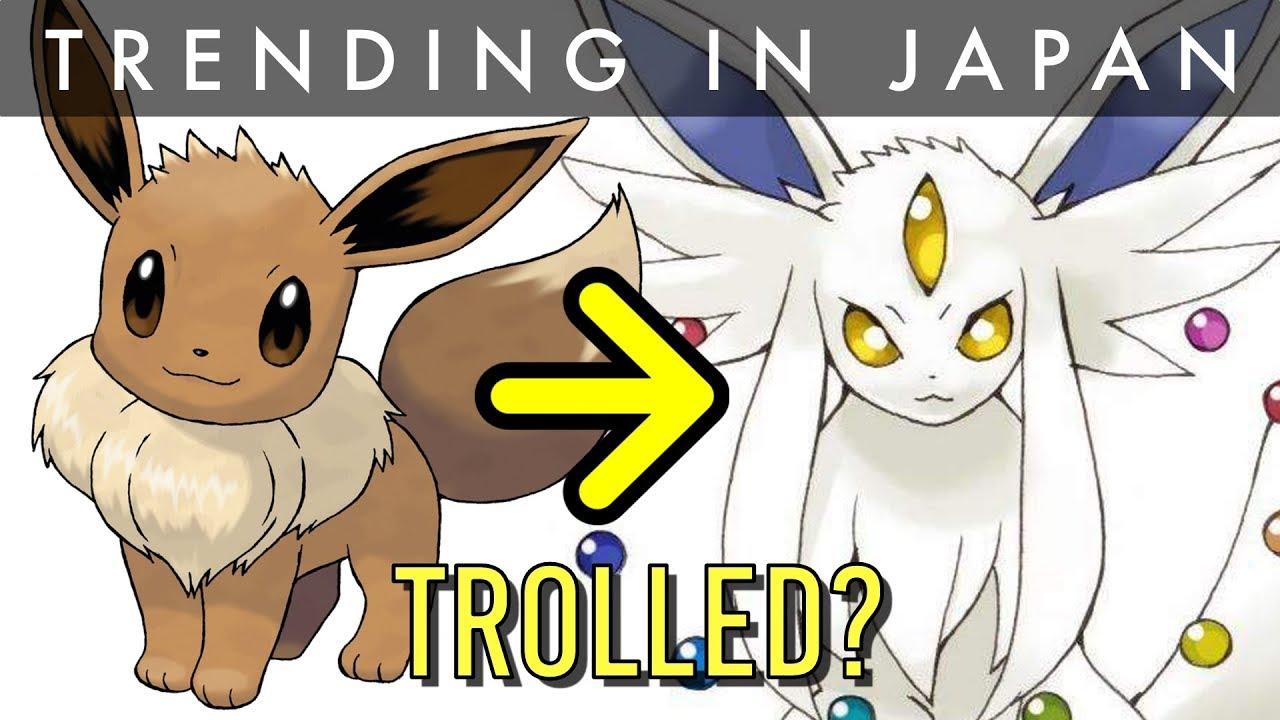 official eevee troll mega evolution revealed youtube