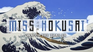 Miss Hokusai  [Official English Theatrical Trailer, GKIDS]