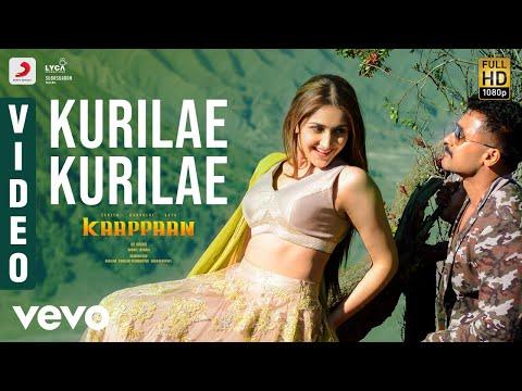 Kaappaan - Kurilae Kurilae Video (Tamil) | Suriya, Sayyeshaa | Harris Jayaraj