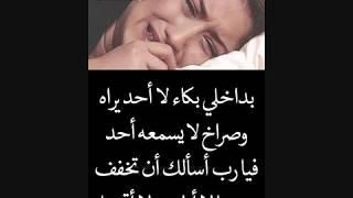 خواطر حزينه عن فراق الاحباب ابكت الملاين