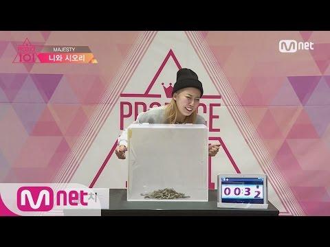 [Produce 101] MAJESTY_Niwa Shiori, Ahn Ye Seul @Hidden Box EP.01 20160122