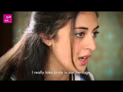 SAMAR Media - This is Palestine - Shadia Mansour (ENG)