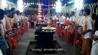 chinthu pattu@വിളക്കപ്പാടി ശ്രീ മഹാദേവ ക്ഷേത്രം ചെങ്ങാലൂർ