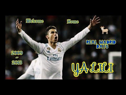 Cristiano Ronaldo 2021 Ya Lili Magic Skills Goals 2020 2021 Hd Cristiano Realmadrid Youtube
