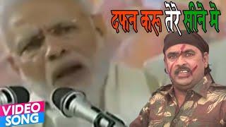 Dj काश्मीर का तेरा सपना दफन करू तेरे सीने  में @   Sanjay Faizabadi New Desh Bhakty Song  2016