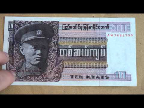 Foreign Currency Bank Note ten kyats Burma