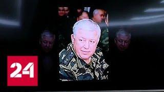 В Университете МВД прошла презентация книги, посвященной Владимиру Кикотю   Россия 24