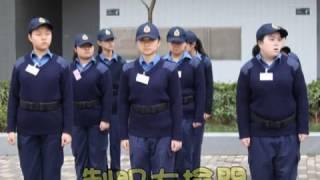 天水圍香島中學16/17消防訓練營Day3即日回顧