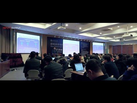 Input Output | Shanghai