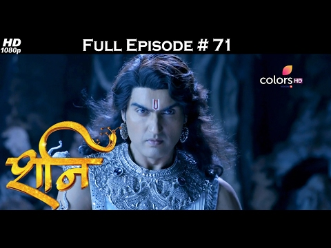 Shani - 13th February 2017 - शनि - Full Episode (HD)