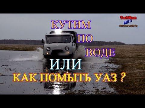 уаз патриот багажник своими руками за 2500 тр - YouTube