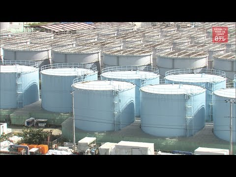 Fukushima's Lingering Water Issue