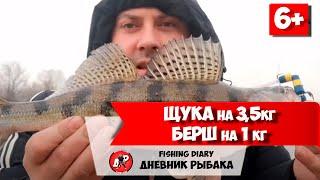 Спиннинг Весной Рыбалка на Москва реке в МАРТЕ 2020 Щука на 3500