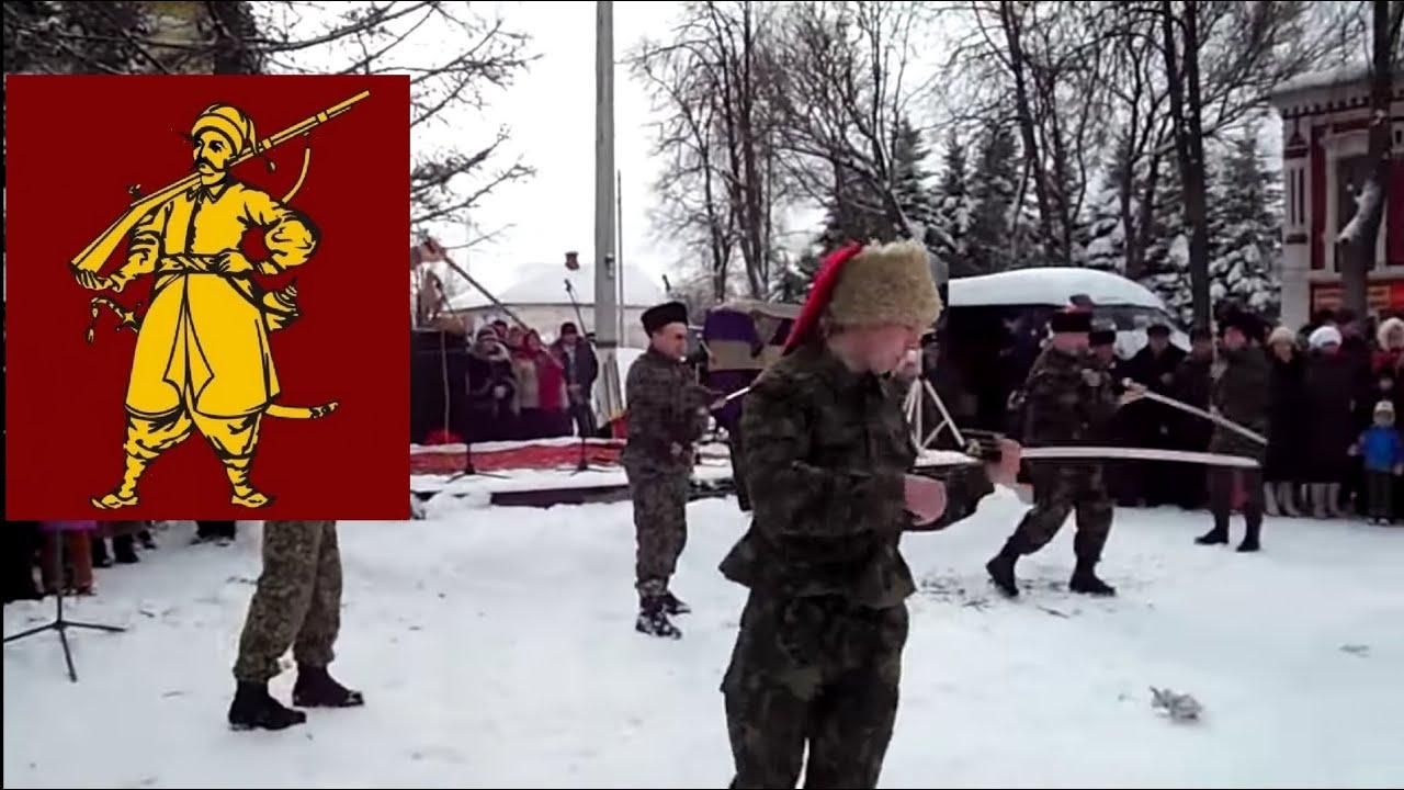 казачий рукопашный бой видео