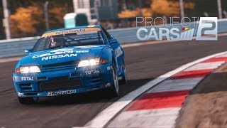 [PS4] Project CARS 2 | Nissan Skyline GT-R (R32) Group A @ Fuji | Onboard
