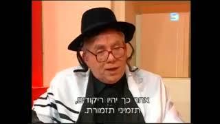 Смотреть Анекдот старая еврейка выходит замуж онлайн
