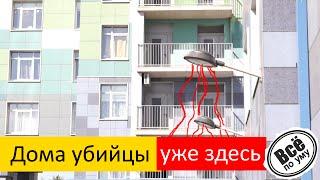 видео Вентилируемые фасады для коттеджа