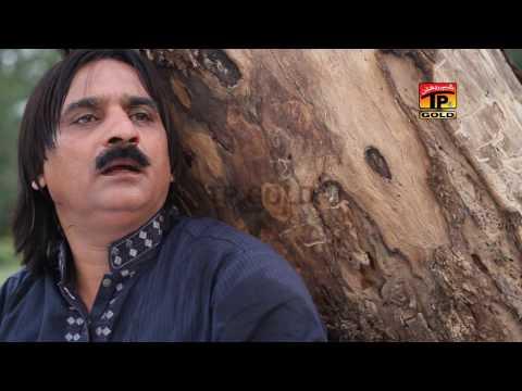 Wich Pardesa Aa Ke Maaye Yaad Satawe - Yousuf Tedi - Latest Song 2017