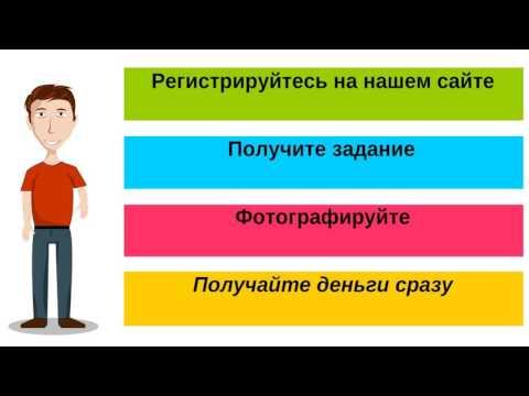 Поиск работы все города РФ видео