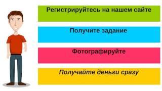 видео Работа : Вакансии - Калининск