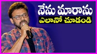 Venkatesh Emotional Speech @ Guru Theatrical Trailer Launch | Ritika Singh
