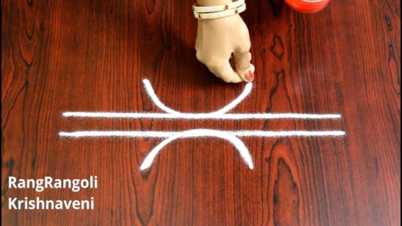 Easy Border Rangoli for Diwali | Simple Borders for Festival | Border Muggulu | RangRangoli