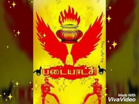 vanniyar song