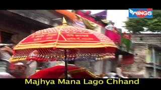 Omkar Swarupa Majhya Mana Lago Chhand Marathi Bhajan By Suresh Wadkar |  Marathi Devotional Songs