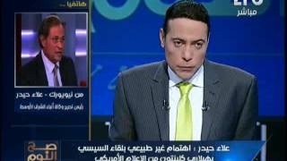 بالفيديو.. السيسي يمد زيارته لأمريكا بعد تهافت زعماء العالم على لقائه