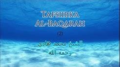 Tafsiir Al-Quraan- Tafsiirka Al Baqarah part 2  11/09/2019