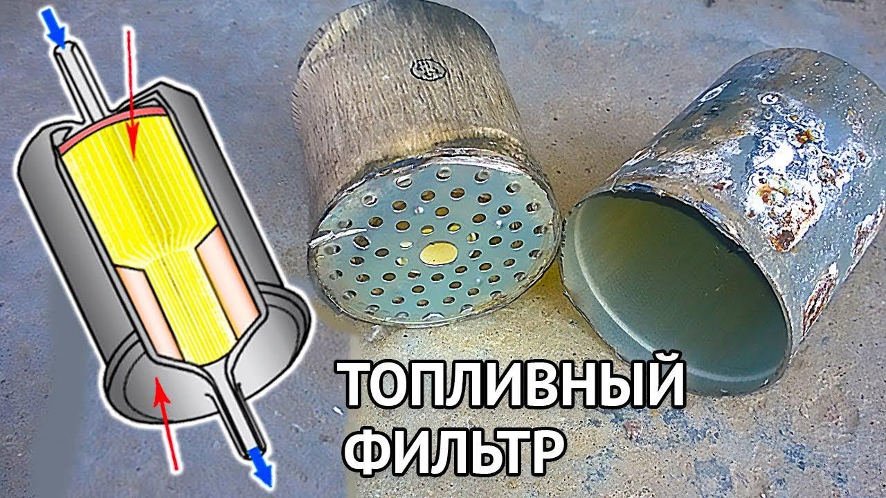 Устройство топливного фильтра