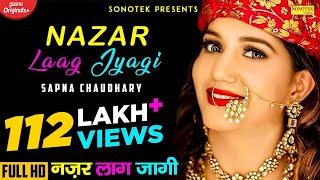 SAPNA CHAUDHARY : Nazar Laag Jyagi | Vishvajeet | Harsh Gahlot | New Haryanvi Songs Haryanavi 2020