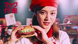 平愛梨、今田耕司麥當勞「美味對決」篇【日本廣告】日本的麥當勞味道和...