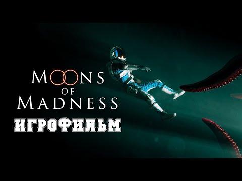 ИГРОФИЛЬМ Moons of Madness (все катсцены, русские субтитры) прохождение без комментариев