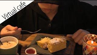 ASMR Cafe【3D sound】 正面ver.【りんごのガトーインビジブル】注:咀嚼音