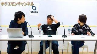 00:06 質問読み 00:56 回答 □「Stock(ストック)」→https://www.stock-...