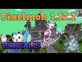 Minecraft 1.12.2 Pixelmon Сервер ! Borealis.su Заходи и играй !