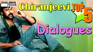 Megastar Chiranjeevi Punch  Dialogues    Telugu Punch Dialogues