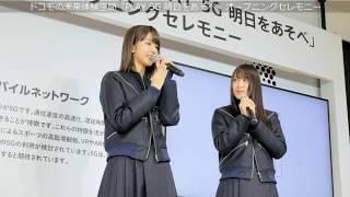NTTドコモは4月19日、東京スカイツリータウン・東京ソラマチにて「ドコ...